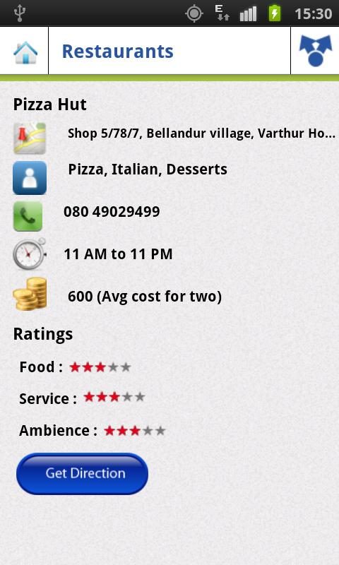 Restaurant Finder India V 1.0 - screenshot