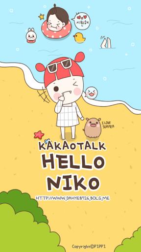 삐삐 니코와 피망이의 여름 카카오톡 테마