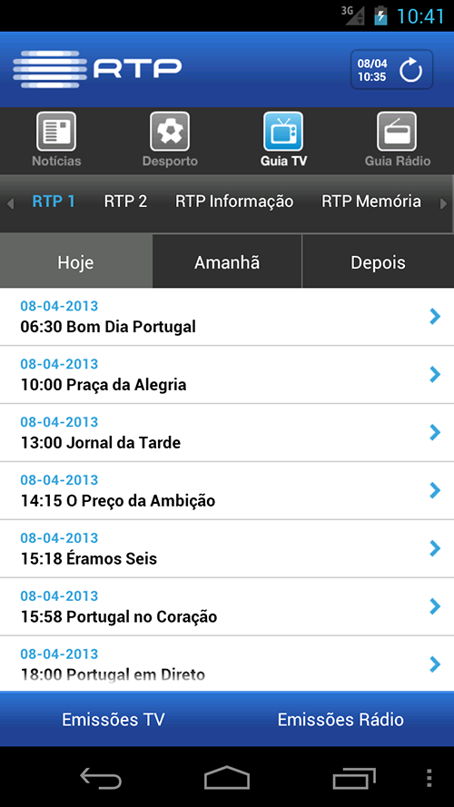 RTP - screenshot