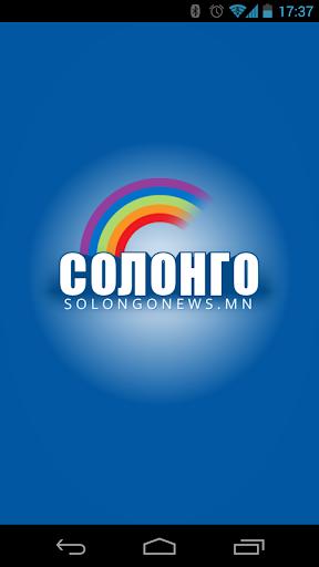SolongoNews.mn