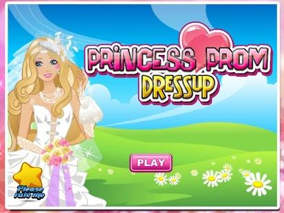 公主的舞会装扮
