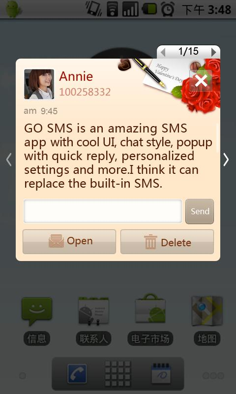 GO SMS Pro Valentine's Day the - screenshot