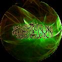 Sahih Al Bukhari (Free) logo