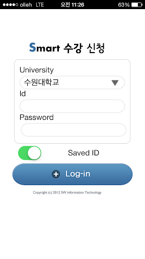 수원대학교 수강신청
