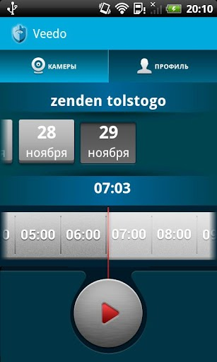 Veedo screenshot for Android