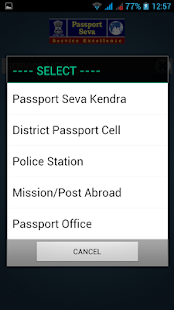 mPassport Seva- screenshot thumbnail
