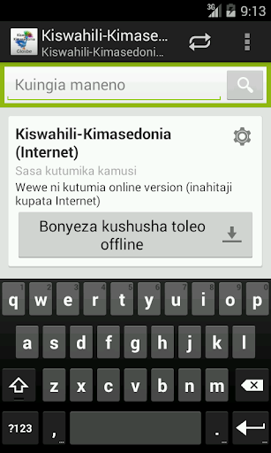 Kiswahili-Kimasedonia