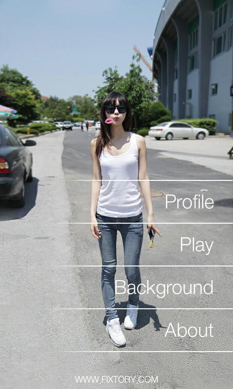 여자친구어플 오빠놀자1- screenshot