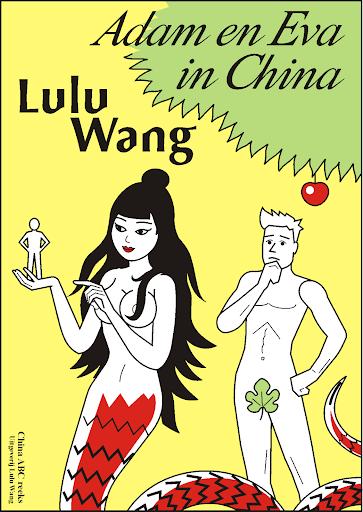 Adam en Eva in China 1.1