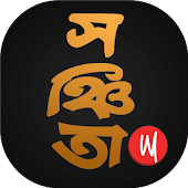 Shanchita