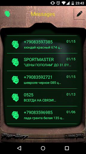 Go SMS Nuclear Fallout 3k