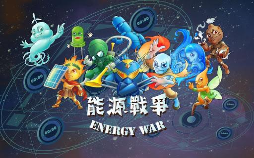 玩教育App|能源戰爭 正式版 (Ver 2.5)免費|APP試玩