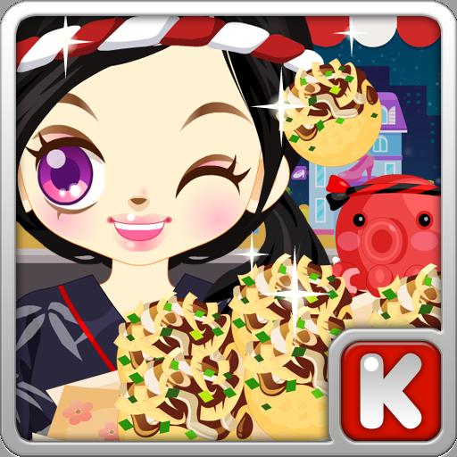 Judy's Takoyaki Maker - Cook