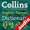 Audio Collins Korean Dict logo