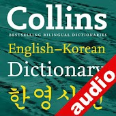 Audio Collins Korean Dict