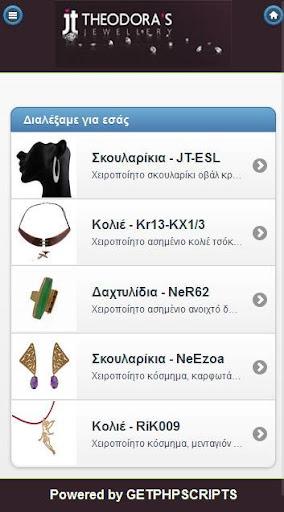 Theodora's Jewellery