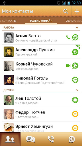 玩免費通訊APP|下載Тема для Агента - Блины app不用錢|硬是要APP