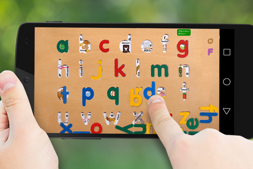 French abc puzzle2- screenshot