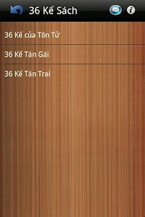 36 Ke Tan Gai- screenshot thumbnail