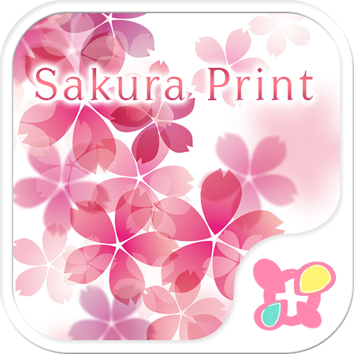 ★免費換裝★櫻花色彩 個人化 App LOGO-硬是要APP