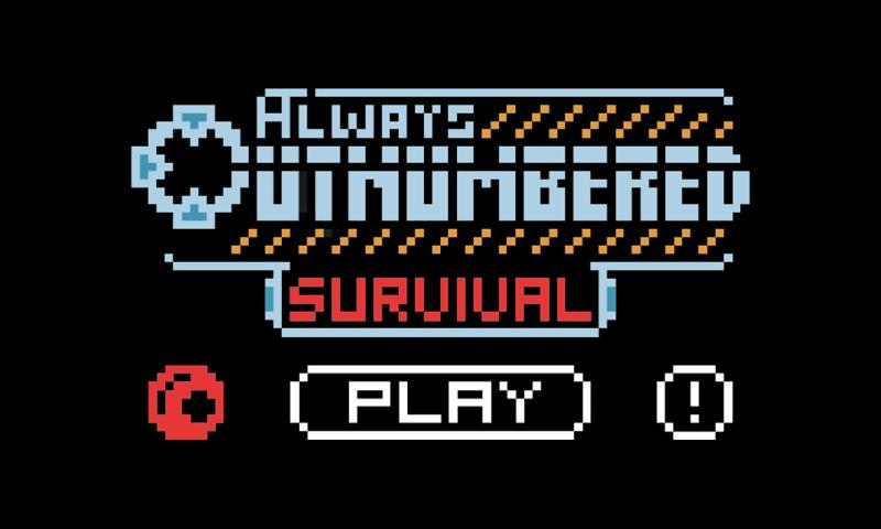 Always Outnumbered: Survival- screenshot