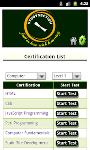 Study Section Certifications- screenshot thumbnail