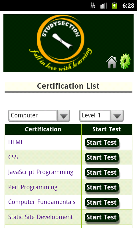 Study Section Certifications- screenshot