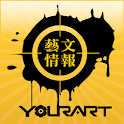 YOURART 藝游網 icon