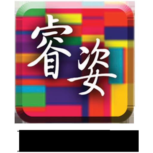 RZ MAG 睿姿 生活 App LOGO-APP試玩
