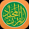 Quran Majeed - Ramadan 2016 icon
