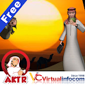 Saudi Arabian Game icon