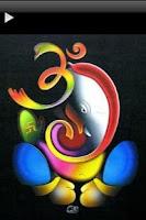 Screenshot of Ganpati Mantra