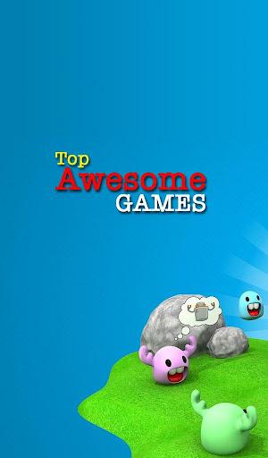 素晴らしいゲーム