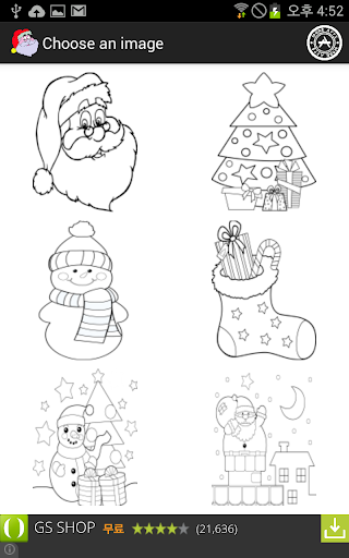 聖誕節著色頁
