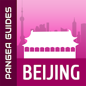 Beijing Travel - Pangea Guides