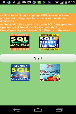SQL教程