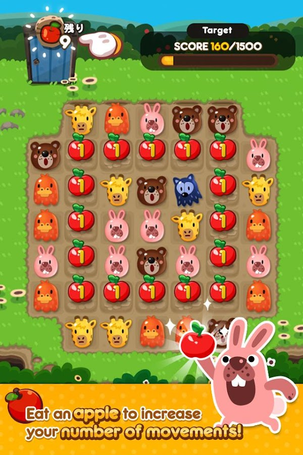 LINE PokoPoko- screenshot