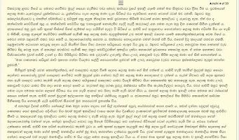 Screenshot of Dialog eBooks