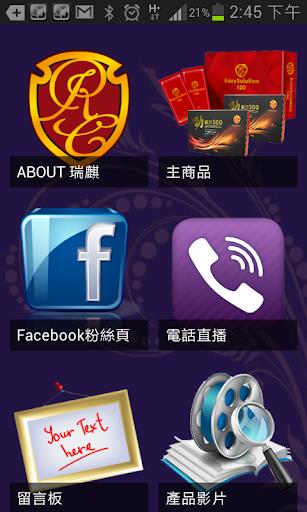 驾校考试宝典app - 首頁