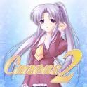 Canvas2_E 鷺ノ宮紗綾 logo