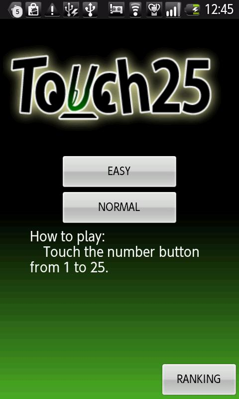 Touch25- screenshot