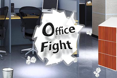 辦公室撲滅3D