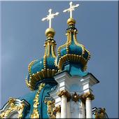 Православные обои