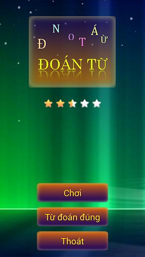 Thay Chu Doan Tu