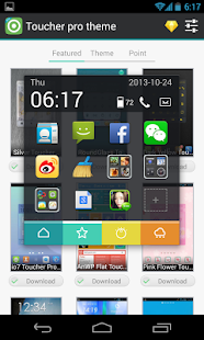 Toucher Premium 工具 App-癮科技App