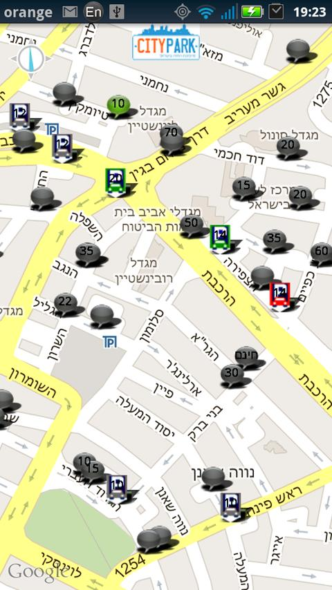 CityPark - Find Parking Israel - screenshot