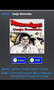 Telugu Movies HD Free - screenshot thumbnail
