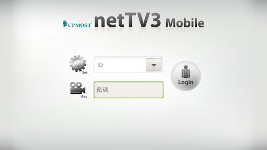 netTV3 Mobile - screenshot thumbnail