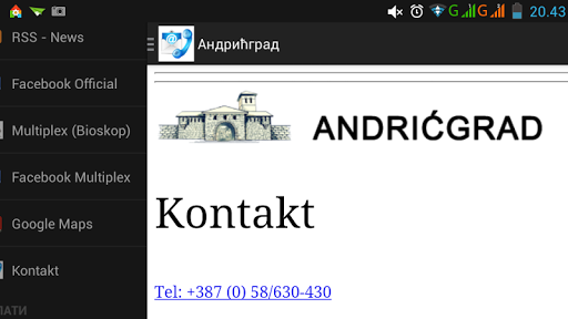 玩社交App|Андрићград免費|APP試玩