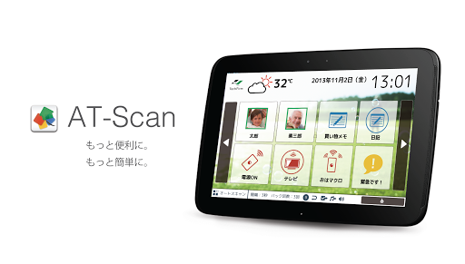 AT-Scan Lite